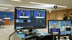 코로나19: 한국도 사상 첫 0%대 금리… 앞으로 더 내려갈 수도 있을까? - BBC News 코리아 Monitor, Electronics, Consumer Electronics