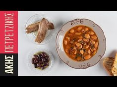 Γίγαντες στη χύτρα από τον Άκη Πετρετζίκη. Φτιάξτε το αγαπημένο σας φαγητό, γίγαντες, γρήγορα στη χύτρα. Συνοδεύστε με φέτα και ψωμί για ένα τέλειο γεύμα! Chana Masala, Recipies, Ethnic Recipes, Food, Youtube, Greek Recipes, Recipes, Essen, Meals