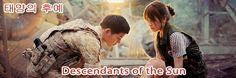 태양의 후예 Ep 1 Torrent / Descendants of the Sun Ep 1 Torrent, available for download here: http://ymbulletin05.blogspot.com