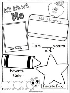 FREEBIE!!! About me page! A fun keepsake for parents, and