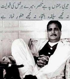 Beautiful urdu lines of poet of the east Dr. Iqbal Quotes, Urdu Quotes, Poetry Quotes, Qoutes, Quotations, Islamic Quotes, Iqbal Poetry, Sufi Poetry, Best Urdu Poetry Images