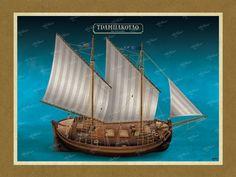 ΤΡΑΜΠΑΚΟΥΛΟ Όλες οι εικονογραφήσεις είναι από το βιβλίο της ΑΡΤΕΟΝ ΕΚΔΟΤΙΚΗΣ: Πειρατικά και κουρσάρικα σκαριά των θαλασσών μας. 18ος-19ος αιώνας. Ένα ταξίδι στον κόσμο των πειρατικών και κουρσάρικων σκαριών και στη ζωή των προγόνων μας. www.e-arteon.gr Sailing Ships, Boat, Dinghy, Boats, Sailboat, Tall Ships, Ship