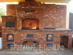 Печи барбекю Barbecue, Pizza Oven Fireplace, Brick Oven Outdoor, Wooden Terrace, Bbq Area, Grill Design, Fire Pit Backyard, Pergola Plans, Outdoor Rooms