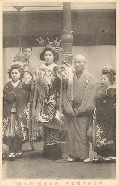 Vintage Tayu, the highest rank of oiran.