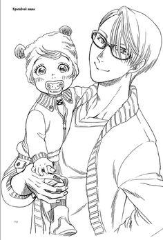 Yuri On Ice, Cute, Kawaii