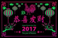 Chinese new year of the Rooster 2017 by Rommeo79 on @creativemarket