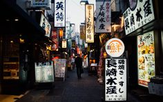 Tokyo, Japan by susan liao