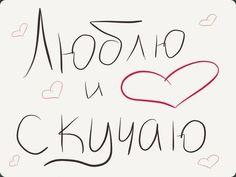 Романтическая открытка для мужчины или женщины — Спасибо ...