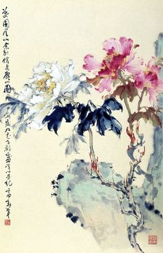 Peony -  by Au Ho-Nien (1935 - ), China. Lingnan School.