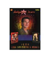 Patrick Swayze Collection: Icon & King Solomon's Mines