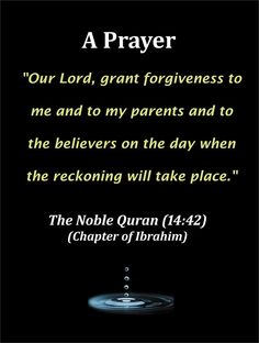 Prophet Muhammad Islamic Poster - A Prayer