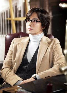Bae Jong Joon in Dream High