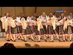 "Suita de dansuri moldovenesti Ansamblul National Academic de Dansuri Populare ""JOC"" - YouTube"