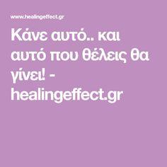 Κάνε αυτό.. και αυτό που θέλεις θα γίνει! - healingeffect.gr Best Money Saving Tips, Big Words, Successful Women, Life Skills, Self Improvement, Feng Shui, Feel Good, Positive Quotes, Psychology
