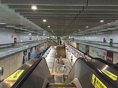Taipei metro station