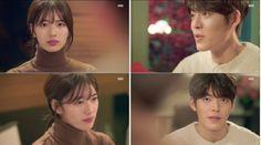 Suzy and Kim Woo Bin   Uncontrollably Fond