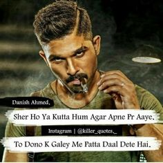 # Anamiya khan Attitude Shayari For Boys, Attitude Quotes For Boys, Attitude Status, Boy Quotes, Strong Quotes, Words Quotes, Life Quotes, My Life My Rules, Motivational Picture Quotes