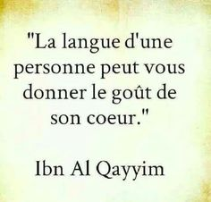 Ibn Qayyim (do Islamic Quotes, Muslim Quotes, Muslim Pictures, Messages For Him, Quote Citation, Islam Muslim, French Words, Sweet Words, Positive Mindset