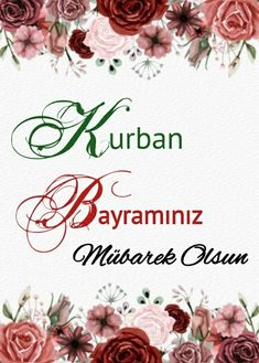 Eid Mubarak, Place Cards, Place Card Holders, Fonts, Quote, Designer Fonts, Types Of Font Styles, Script Fonts, Wedding Fonts
