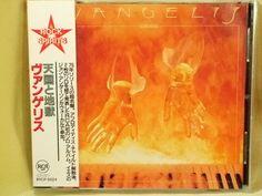 CD/Japan- VANGELIS Heaven And Hell w/OBI RARE EARLY 1990 BVCP-5024 Jon Anderson #ProgressiveRockSynthesizerMusic