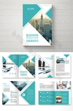 Complete set of European fashion simple style corporate album #brochure #templates #design #album