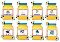 dreamskindergarten Το νηπιαγωγείο που ονειρεύομαι !: Μαθαίνω την αλφαβήτα με τις μελισσούλες Literacy, Family Guy, Blog, Fictional Characters, Griffins