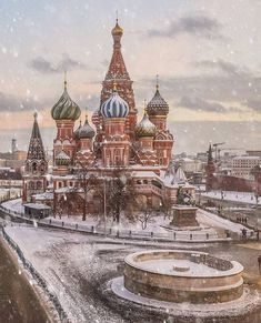 Travel Insurance – A Must-Have For International Travellers – Winterbilder The Places Youll Go, Places To Visit, Voyager C'est Vivre, Places To Travel, Travel Destinations, Travel Stuff, The Grisha Trilogy, Adventure Is Out There, Russian Architecture