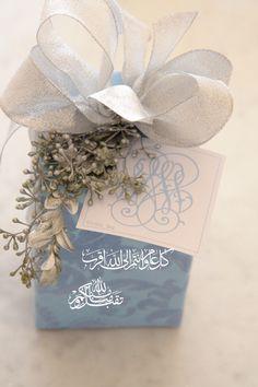 - • #عيد #العيد #كل_عام_وانتم_بخير #عساكم_من_عواده #عيدالاضحى #عيد_الاضحى #تهنئه…