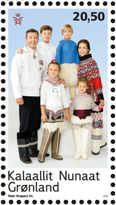 New stamp of the Danish crown prince family released Oct. 17, 2016