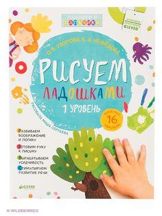 Пособия для творчества с малышами. Скачать - Babyblog.ru