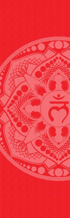 Mandala Designs, Posting these 1 at a time as well. Root chakra...
