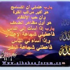 قناة بسمة أمل