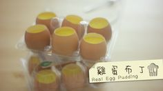 免焗雞蛋布丁