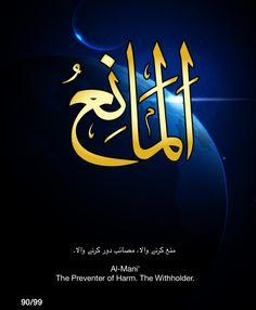 Al-Mani'. The Preventer of Harm. The Withholder.