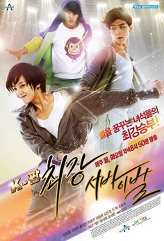 K-POP Extreme Survival- cute drama but got canceled before they made last two episodes so ending kinda sucked :p