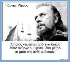 Ρίτσος   eglimatologia.gr