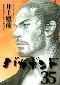 #Manga / Komik Terpopuler di Jepang 2013 [W17] #comic #manga http://www.ristizona.com
