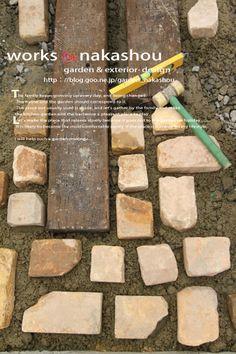 Rock Fountain, Garden Structures, Garden Inspiration, Garden Design, It Works, Backyard, Exterior, Outdoor Decor, Gate