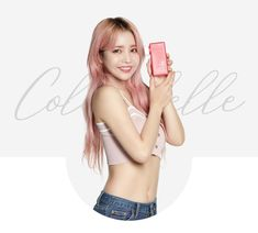SOLAR Mamamoo Kpop, Solar Mamamoo, Crop Tops, Beauty, Women, Fashion, Moda, Women's, La Mode