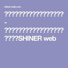 モーガルソケット付ペンダントコード - 照明部品・照明パーツのオンラインショップ SHINER web