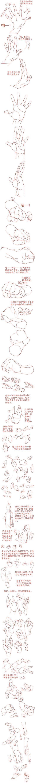 手繪教學-01