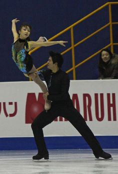 Perform an ice dancing