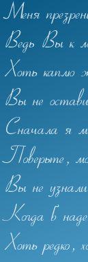 Teaching Russian | Russian Tutoring - Learn Russian, Speaking Russian, How to Pronounce Russian Correctly