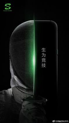 Teaser shows off Xiaomi's upcoming gaming-focused Black Shark phone #Google #Android #Smartphones #OS #News #AndroidNews Follow us on Twitter @ndrdnws https://twitter.com/ndrdnws