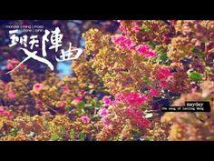 ▶ Mayday五月天[入陣曲]官方完整版音檔-中視[蘭陵王]片頭曲 - YouTube