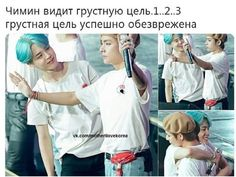 Bt S, I Love Bts, Vmin, Bts Pictures, Bts Memes, Club, First Love, Army, Kpop