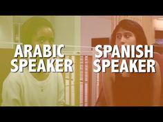 Similarities Between Spanish And Arabic - YouTube