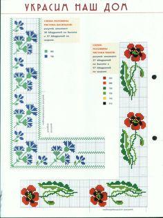 Borders in cross stitch (free pattern)