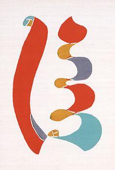 静岡市立芹沢銈介美術館-過去の展示 Japanese Design, Japanese Art, Chinese Typography, Printed Matter, Textile Design, Fiber Art, Textiles, Edo Period, Graphic Design