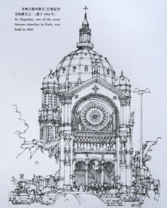 钢笔手绘巴黎建筑4 陈新生作品